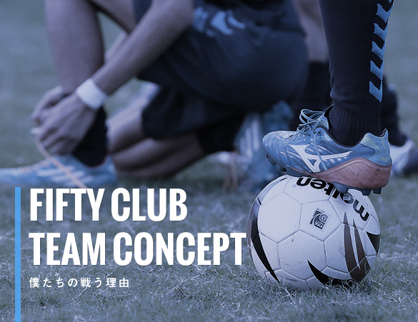 FIFTY CLUB TEAM CONCEPT