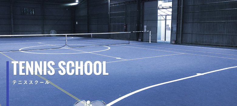 GAME TENNIS SCHOOL